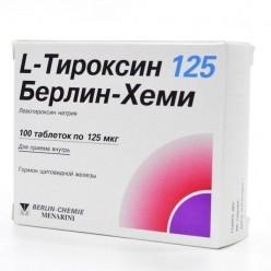 L-Тироксин 125 Берлин-Хеми таб. 125мкг №100