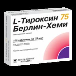 L-Тироксин 75 Берлин-Хеми таб. 75мкг №100