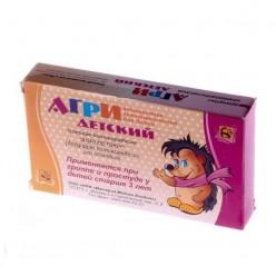 Агри детский (антигриппин гомеопат.) таб. №40