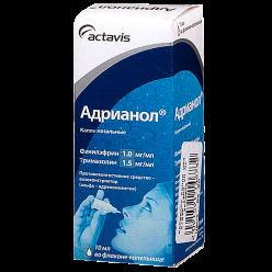Адрианол капли наз. д/взрослых 10мл