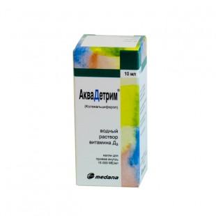 Аквадетрим (витамин Д3) капли внутр. 15тыс.МЕ/мл 10мл №1