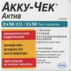 Акку-чек актив тест-полоски д/глюкометра №50