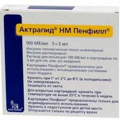 Актрапид HM р-р д/ин. 100МЕ/мл 10мл №1