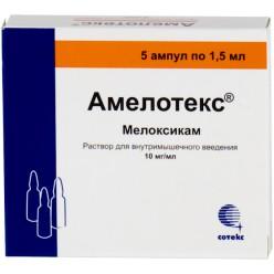 Амелотекс р-р в/м 10мг/мл 1,5мл №5