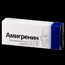 Амигренин таб. п.о 50мг №2