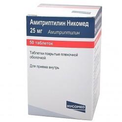 Амитриптилин Никомед таб. п.п.о. 25мг №50