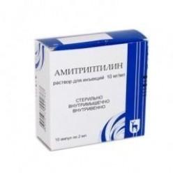 Амитриптилин р-р в/в и в/м 10мг/мл 2мл №10