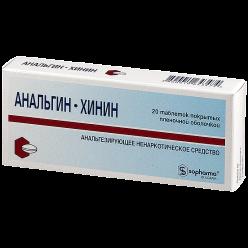 Анальгин-хинин таб. п.п.о. №20