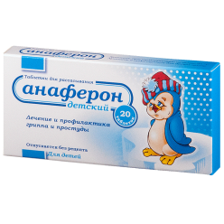 Анаферон детский таб. д/рассас №20
