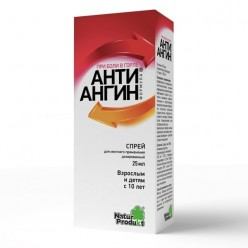 Анти-ангин формула спрей доз. при боли в горле 25мл