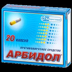Арбидол капс. 100мг №20