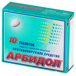 Арбидол таб. п.п.о. 50мг №10