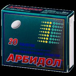 Арбидол таб. п.п.о. 50мг №20