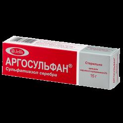 Аргосульфан крем 2% 15г №1