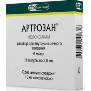 Артрозан р-р д/ин. 6 мг/мл 2,5мл №3