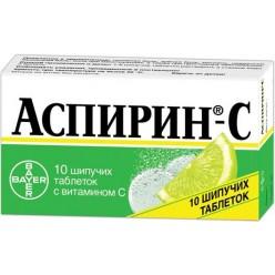 Аспирин С таб. шип. №10