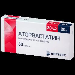 Аторвастатин таб. п.п.о. 20мг №30