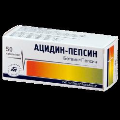 Ацидин-пепсин таб. №50