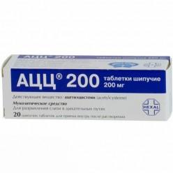 АЦЦ 200 таб. шип. 200мг №20