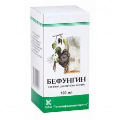Бефунгин р-р внутр 100мл