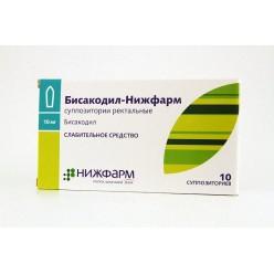 Бисакодил-Нижфарм супп. рект. 10мг №10
