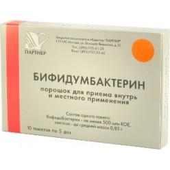 Бифидумбактерин пор.внутр и местн.прим 500млн КОЕ 0,85г №10