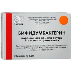 Бифидумбактерин пор.внутр и местн.прим 500млн КОЕ 0,85г №30