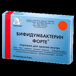 Бифидумбактерин форте пор. д/приема внутрь 50млн КОЕ 0,85г №10