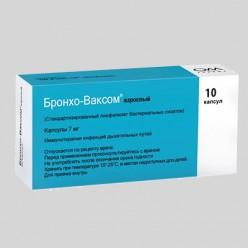 Бронхо-ваксом взрослый капс. 7мг №10