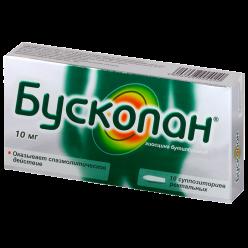 Бускопан супп. рект. 10мг №10