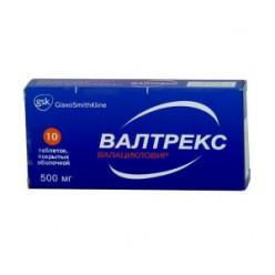 Валтрекс таб. п.п.о. 500мг №10