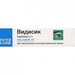 Видисик гель глазн. 0,2% 10г