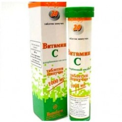 Витамин C таб. шип. 250мг №20