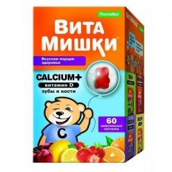 Витамишки кальций+витамин Д пастилки жев 2,5г №60