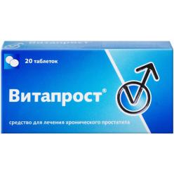 Витапрост таб. п.о 20мг/100мг №20