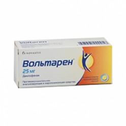 Вольтарен р-р в/м 25мг/мл 3мл №5