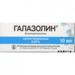 Галазолин капли наз. 0,05% 10мл №1