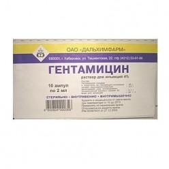 Гентамицин р-р в/в и в/м 40мг/мл 2мл №10