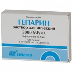 Гепарин р-р в/в и п/к 5000МЕ/мл 5мл №5