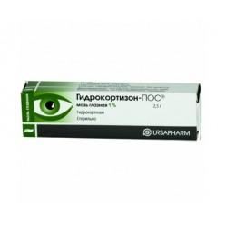 Гидрокортизон-Пос мазь глазн. 1% 2,5г №1