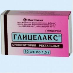 Глицелакс супп. рект. 1,5г №10