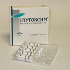 Глутоксим р-р д/ин. 30мг/мл 2мл №5