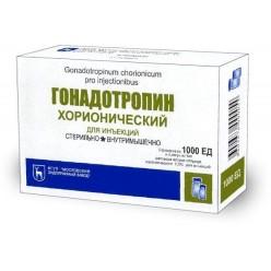 Гонадотропин хорионический лиоф в/м 1000МЕ 5мл №5  (р-ль NaCl 0,9% 1мл)