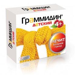 Граммидин детский таб. д/рассас 1,5мг+1мг №18