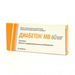 Диабетон MB таб.модиф.высвоб. 60мг №30