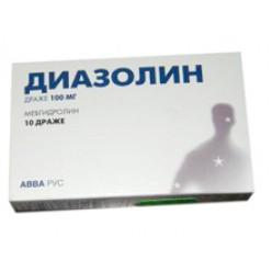 Диазолин др. 100мг №10