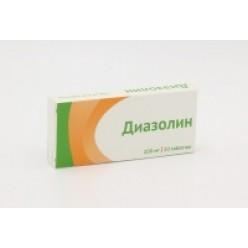 Диазолин др. 50мг №10