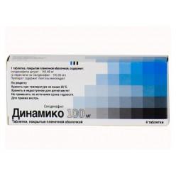 Динамико таб. п.о 100мг №1