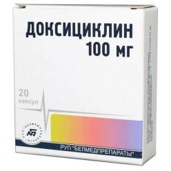 Доксициклин капс. 100мг №20