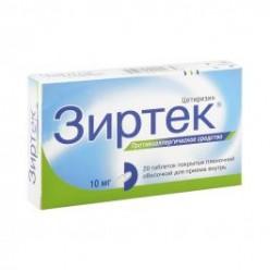 Зиртек таб. п.о 10мг №20